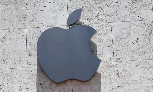 Apple announces plan to build $1 billion campus in Texas