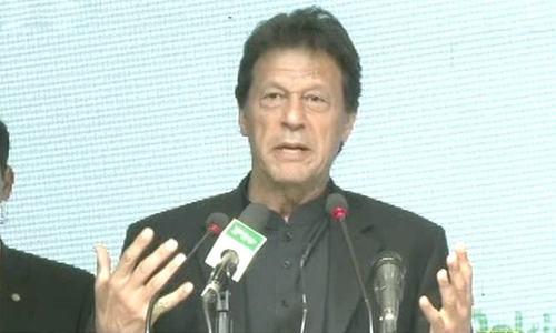 سرمایہ کاری کے فروغ کیلئے ٹیکس نظام کو بدلنا ہوگا، وزیر اعظم