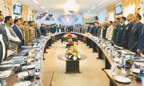 MoU signed with Iran to boost border security