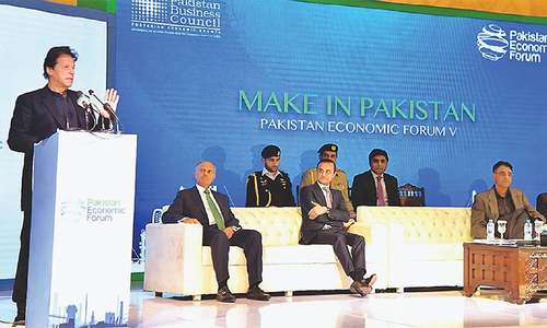 Tax regime to be changed to boost business, investment: Imran