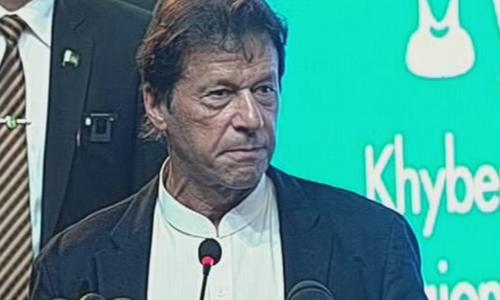 عوام کی زندگی بہتر کرنے پر انتخابات میں کامیابی حاصل کی، وزیر اعظم
