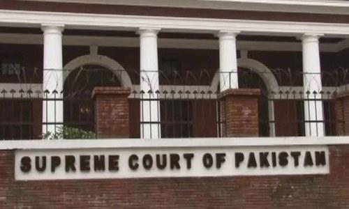 سپریم کورٹ: دوہری شہریت والے سرکاری ملازمین پاکستان کے مفاد کیلئے خطرہ قرار