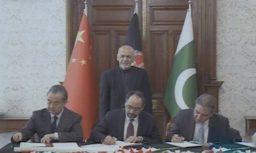 سہ فریقی مذاکرات: پاکستان، افغانستان اور چین کے درمیان مفاہمت کی یادداشت پر دستخط
