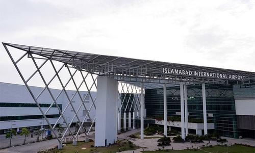 اسلام آباد ایئرپورٹ پر نئی تعمیر شدہ عمارت دھنسنا شروع ہوگئی