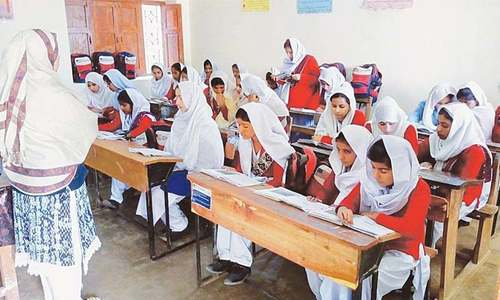First model school inaugurated in Lahore