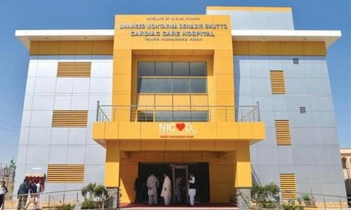 ٹنڈومحمد خان: 'شہید محترمہ بینظیر بھٹو کارڈک سینٹر' میں پہلی اوپن ہارٹ سرجری