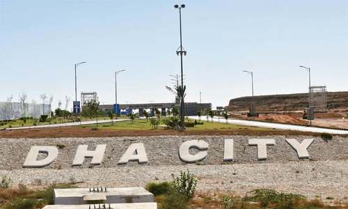Revenue officials among 18 indicted for allotting 731 acres to DHA City