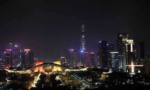 Shenzhen, China's reform pioneer, leads tech revolution