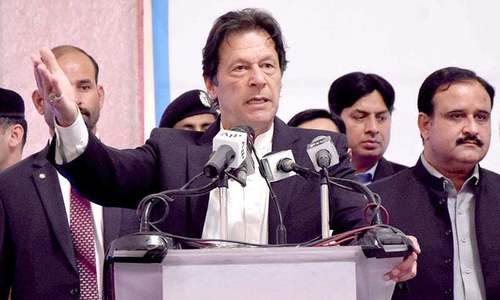 PTI has yet to nail down the right strategy for strengthening institutions