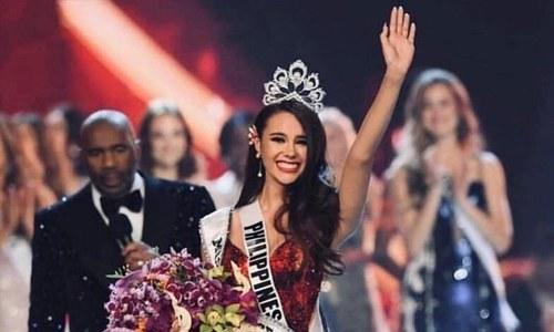 فلپائن کی دوشیزہ مس یونیورس منتخب