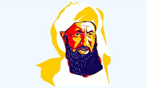 Mystery man: Mualana Samiul Haq