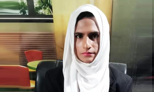 'میں خواجہ سرا ہوں لیکن جج بننا چاہتی ہوں'