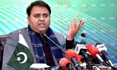 All 172 suspects in fake bank accounts case to be placed on ECL: information minister