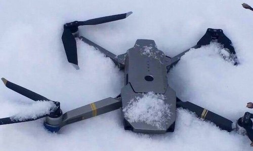 Army says it has shot down 'Indian quadcopter' spying across LoC