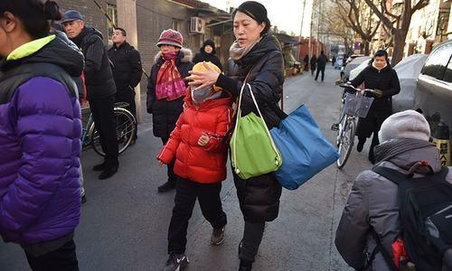 Attacker hurts 20 children with hammer at Beijing school