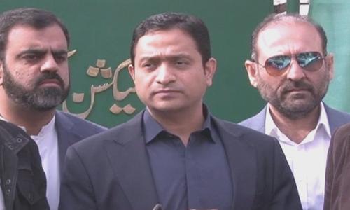 PTI withdraws ECP petition against Zardari, plans to pursue case in SC