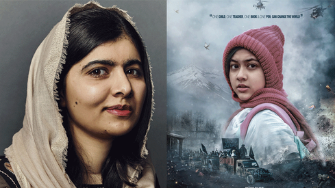 Malala's biopic will get a special screening by the United Nations