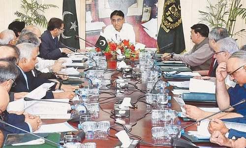 ECC allows duty-free cotton imports