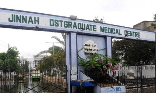 سپریم کورٹ: جناح ہسپتال کا انتظام وفاق کے پاس رکھنے کا حکم، سندھ حکومت کی درخواست مسترد