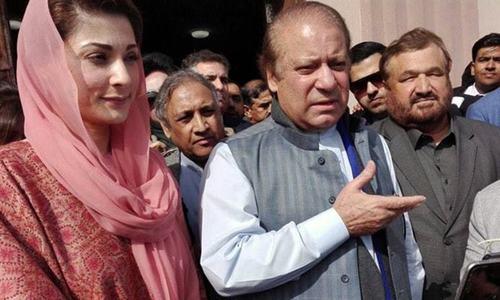 'اسلام آباد ہائیکورٹ نے عدالت عظمیٰ کی گائیڈ لائنزکو مدنظر نہیں رکھا'