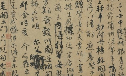 خطاطی کے 1200 برس قدیم شاہکار کی منتقلی پر چین برہم