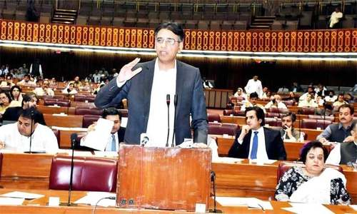 Govt seeks opposition's support on 'mini-budget'