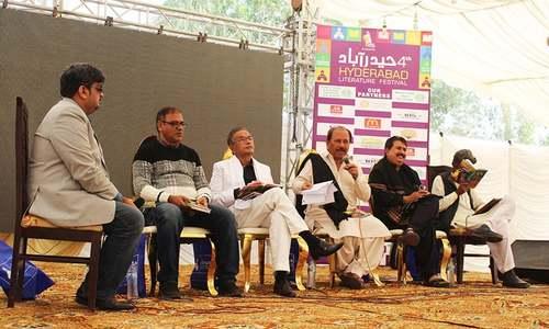 چوتھا حیدرآباد لٹریچر فیسٹیول: کیا اچھا رہا کیا بُرا؟