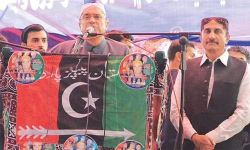 PM Imran may not complete five-year term: Zardari
