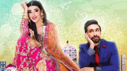 Hareem Farooq and Ali Rehman Khan's latest film gets a poster