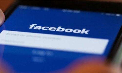 فیس بک نے روس سے تعلق رکھنے والے سینکڑوں اکاؤنٹس اور پیجز بند کردیے