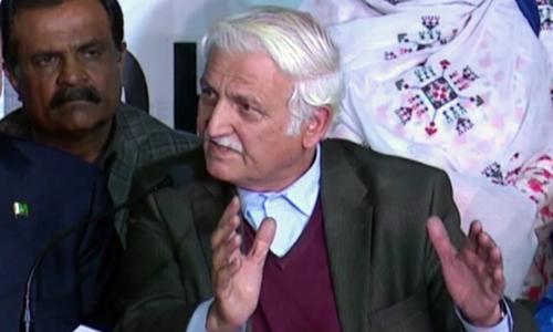 پیپلزپارٹی کا فوجی عدالتوں کی مدت میں توسیع کی مخالفت کا اعلان