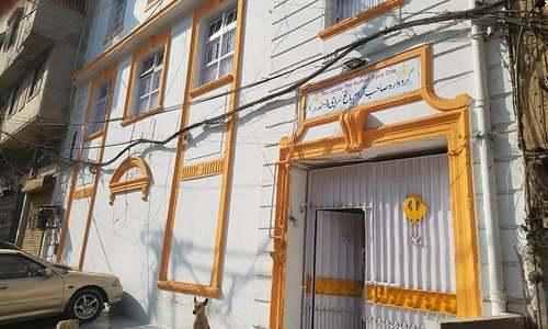 کراچی کی سکھ برادری کہاں ہے؟