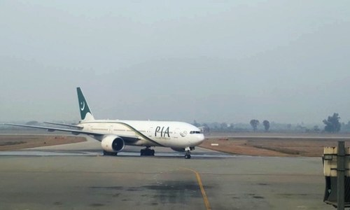 PIA launches international flights from Sialkot International Airport