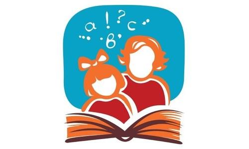 بچوں میں مطالعے کا شوق پیدا کرنے کے آسان اور زبردست طریقے