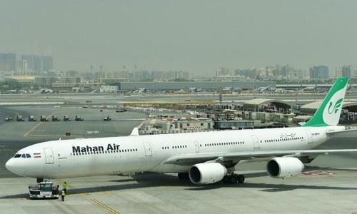 جرمنی : ایرانی فضائی کمپنی 'ماہان ایئر' پر پابندی عائد