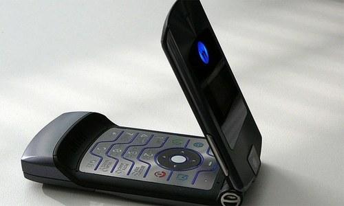 موٹرولا کے فولڈ ایبل ریزر فون کی پہلی جھلک سامنے آگئی