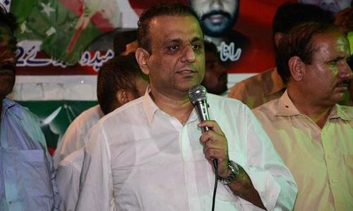 Verdict on plea against Aleem Khan's election reserved