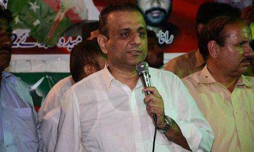 Verdict on plea against Aleem Khan's election reserved