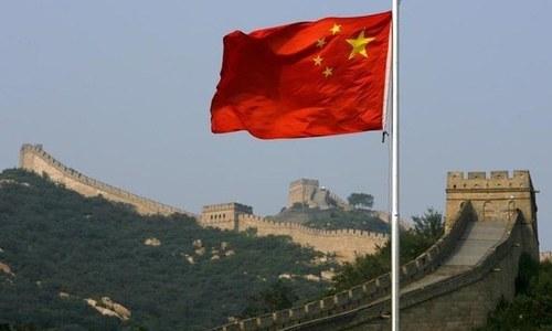 چین کی اقتصادی ترقی 3 دہائیوں کی کم ترین سطح پر