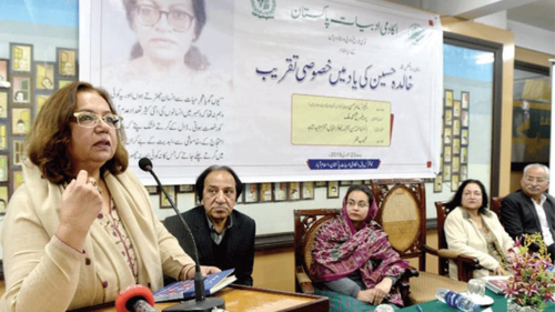 'Khalida Hussain highlighted women's issues and played a role to address them'