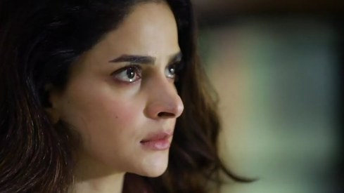Will Cheekh be the drama that actually punishes the rapist?