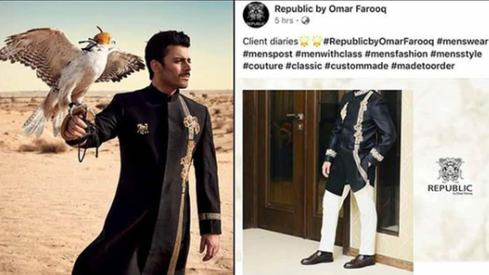 SFK Bridals accuses Republic Menswear of plagiarism