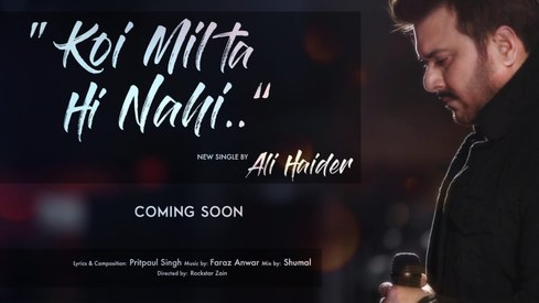 Ali Haider's new single will be a ghazal with a rock twist