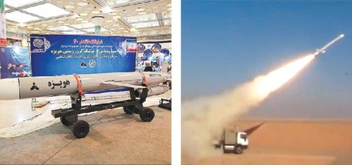 Iran unveils long-range cruise missile on 1979 revolution anniversary
