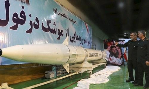 Iran inaugurates medium-range ballistic missile: report