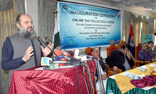 Online tax collection launched in Balochistan