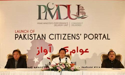 Pakistan Citizen's Portal app clinches 2nd spot at World Government Summit