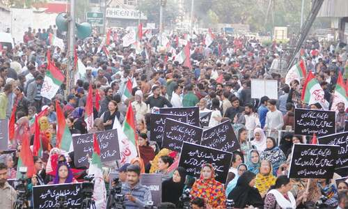 PPP govt criticised for its failure to prevent killing of MQM-P activists