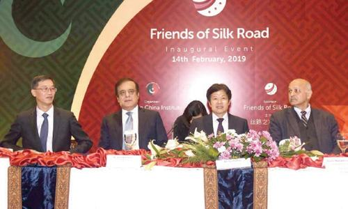 Friends of Silk Road initiative launched