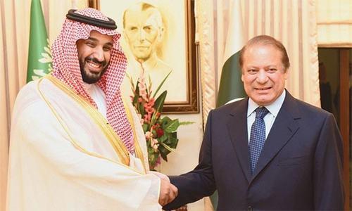 'سعودی سرمایہ کاری کا منصوبہ میرے دور حکومت میں بنا تھا'